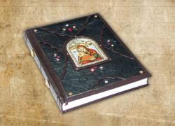 Книга Христос Воскрес. Евангельская история: священная история Нового Завета