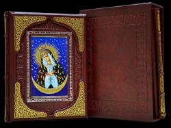 Книга Чудотворные иконы серия из 2-х книг