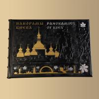 Книга Панорамы Киева c художественной композицией