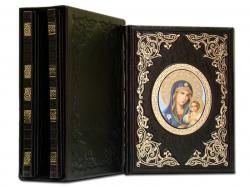 Книга Чудотворные иконы серия из 3-х книг (темно-коричневый)