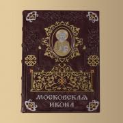 """Книга """"Московская икона XIV-XVII веков"""""""