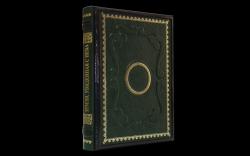 Книга Земля, увиденная с неба.