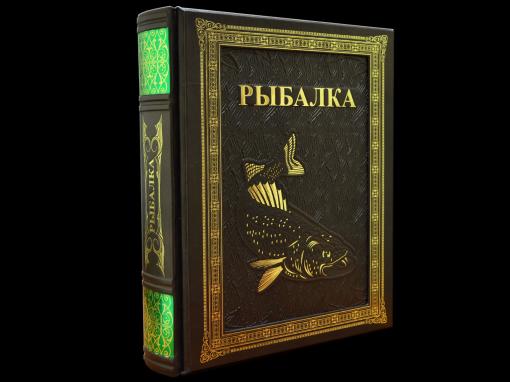Книга Рыбалка. Большая энциклопедия