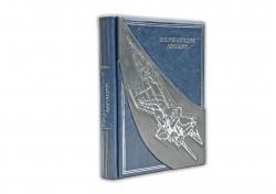 Книга Энциклопедия Авиации