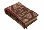 Книга Джованни Бокаччо «Декамерон»