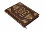 """Книга Дойль """"Рассказы о Шерлоке Холмсе"""""""