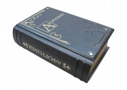 Книга Афоризмы