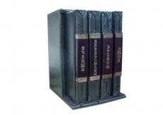 Книга Изменившие мир (SMERALDO SCURO) В 4 ТОМАХ