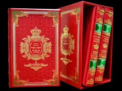 Книга Гении Власти в 3х томах