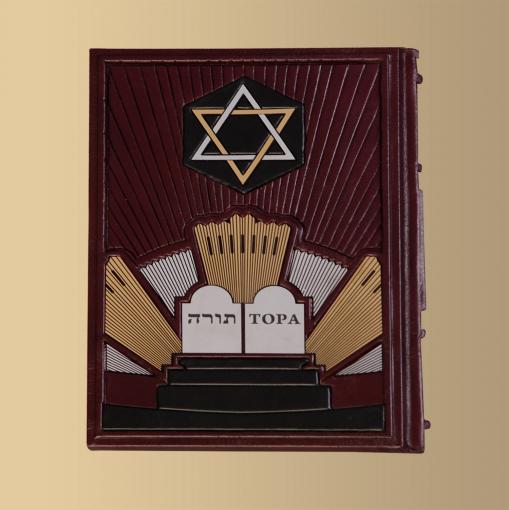 Книга Тора (M1)