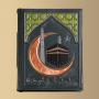 """Книга """"История Ислама. Исламская цивилизация от рождения до наших дней"""""""