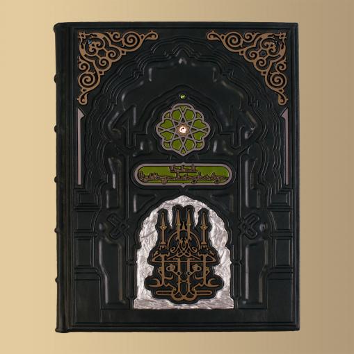 """Книга """"Ислам. Культура, история, вера"""""""