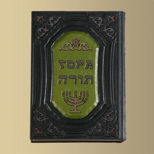 Книга Тора (M2)