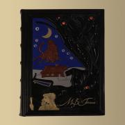 Книга Гоголь М.В. Вечори на хуторі біля диканьки.