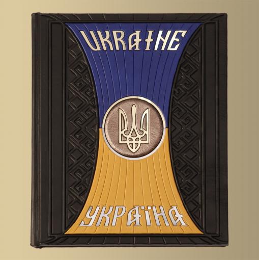 """Книга """"Украина"""" (фотоальбом)"""