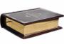 Книга Фридрих Ницше (миниатюрный)