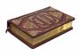 Книга Марина Цветаева «Стихотворения»
