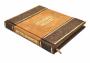 Книга Философия рыбалки (Замша)