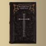 """Книга """"Несвятые святые"""" и другие рассказы. ( M2)"""