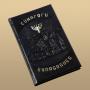 """Книга """"Синагоги"""""""