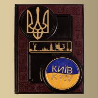 """Книга """"Київ"""" (Kyiv)"""