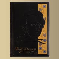 Книга Тарас Шевченко - Три Літа