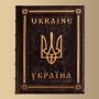 """Книга """"Украина"""""""