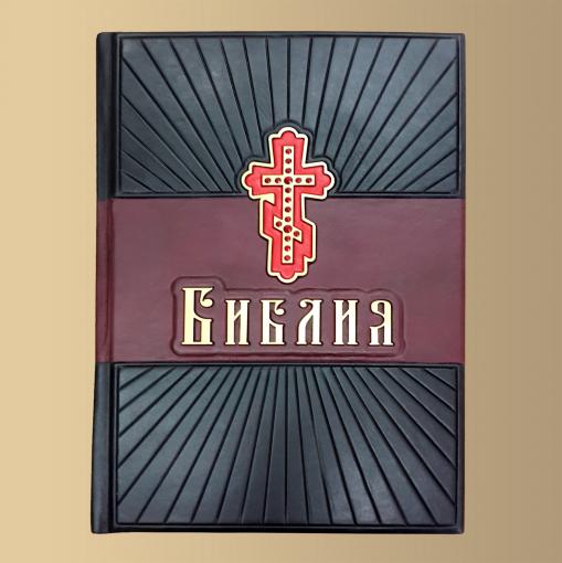 """Библия """"Лучистая"""""""