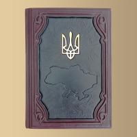 Ежедневник Украина (М2)