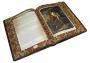 Книга Мудрость тысячелетий (MELANZANA)