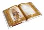 Книга Мудрость страны восходящего солнца