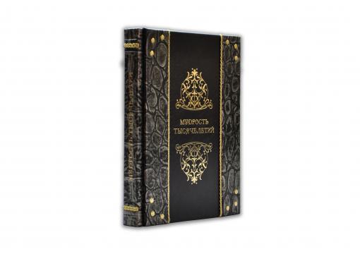 Книга Мудрость Тысячелетий (ARGENTO)