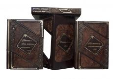 Книга Изменившие мир 3 тома (Patina agata)