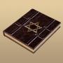 Книга Евреи в 20 столетии