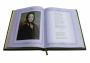 Книга А. С. Пушкин. Я помню чудное мгновенье…
