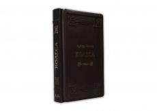 """Книга Артур Хейли. """"Колеса"""""""