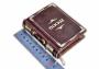 Книга ВИСКИ (миниатюрное)