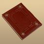 Книга Русская охота (M1)