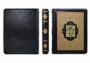 """Книга """"Иллюстрированная библия"""" (РД92)"""