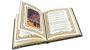 Книга Власть над людьми и люди у власти (argento dinosauro)