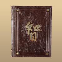 Книга Мудрость Конфуция (М1)