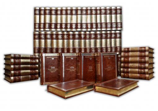 Библиотека русской классики в 100 томах (ROBBAT MARONNE)