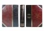 Книга Монтень. Опыты (PLONGEROSSA)