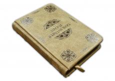 Книга Притчи народов мира
