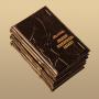 Книга Айн Рэнд. Атлант расправил плечи(3 тома)