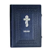Библия (LKJH)