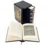 Библия (GHBV)