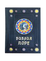 "Книга ""Библия в гравюрах Доре"" (M3)"