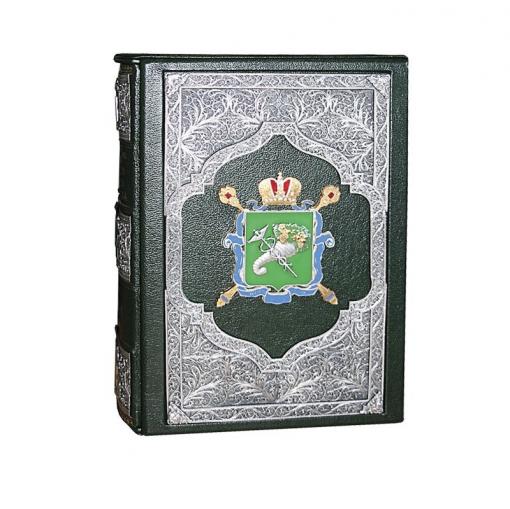 Книга История города Харькова