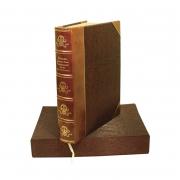 Книга «Картины Церковной Жизни Черниговской Епархии» в подарочном футляре